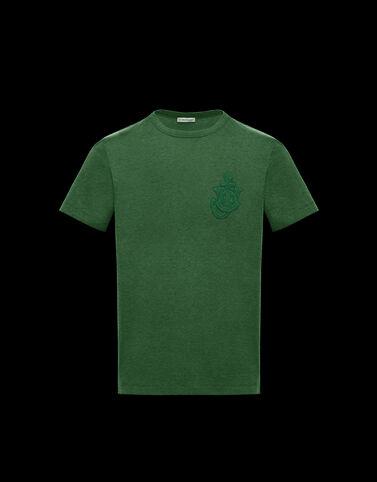Moncler 로고 코튼 티셔츠 그린 바틀