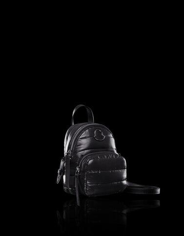 Moncler Kilia Small 블랙