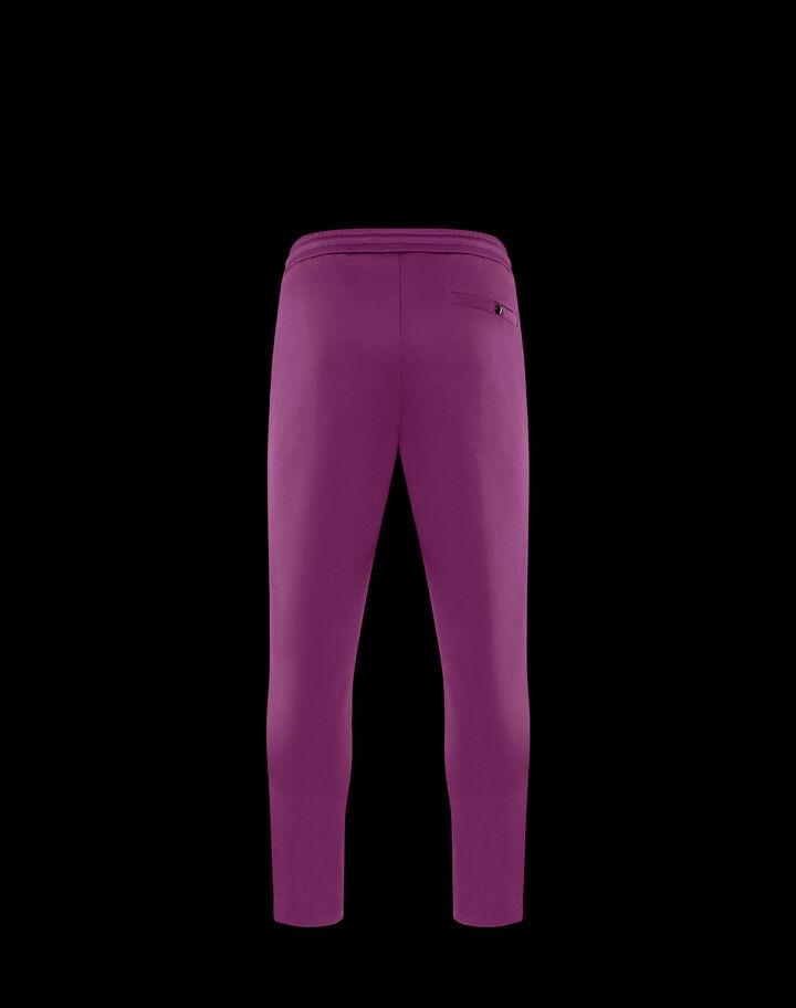 Moncler Drawstring pants Grape Violet